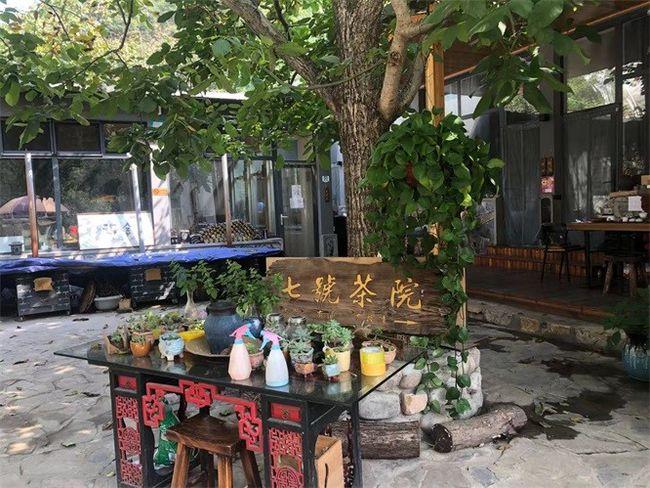 蓟县三界碑七号茶院主题民宿,唯一以茶文化为主题,写生诗意桃源
