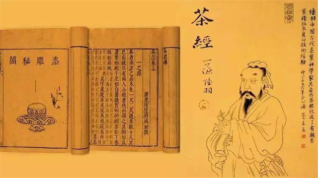 《茶的国度》:一片小小的绿叶,为大唐带来财富,也覆灭了大唐..